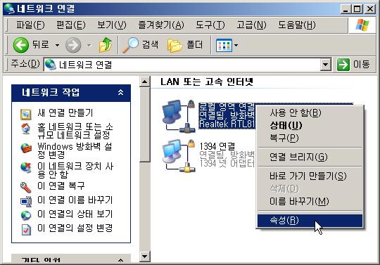 firmware_1.jpg