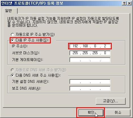 firmware_2.jpg