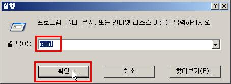 firmware_3.jpg