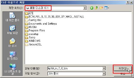 firmware_6.jpg