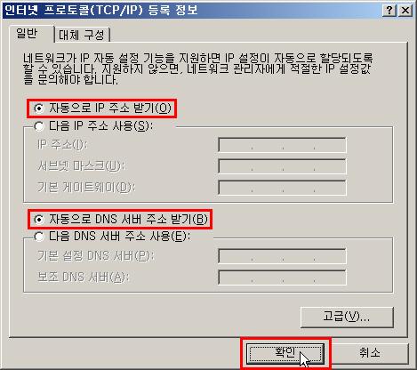 firmware_8.jpg