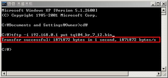 firmware_9.jpg